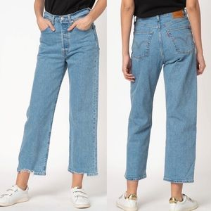 Levi's Ribcage Straight Super High Rise Jeans